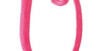 صورة حرف اليو بالانجليزي , شكل حرف ال u في اللغة الانجليزية