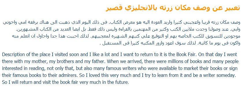 بيري تنظم حزن تعبير عن الحلم بالانجليزي مترجم Sjvbca Org
