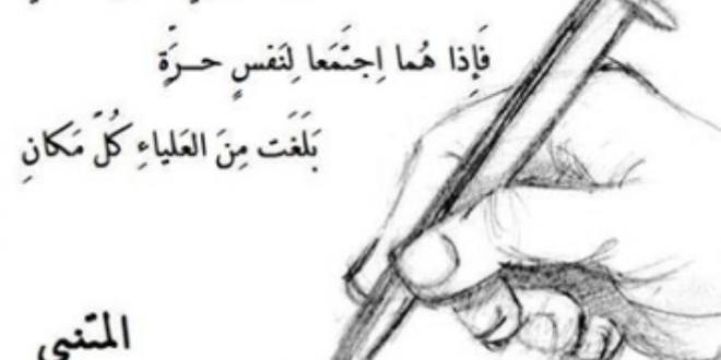 صورة شعر المتنبي عن الصداقة , الصديق الصادق في القصائد العربية