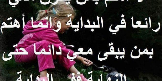 صورة عتاب الاصدقاء فيس , لحظات عتاب قوية تبكيك في وقتها