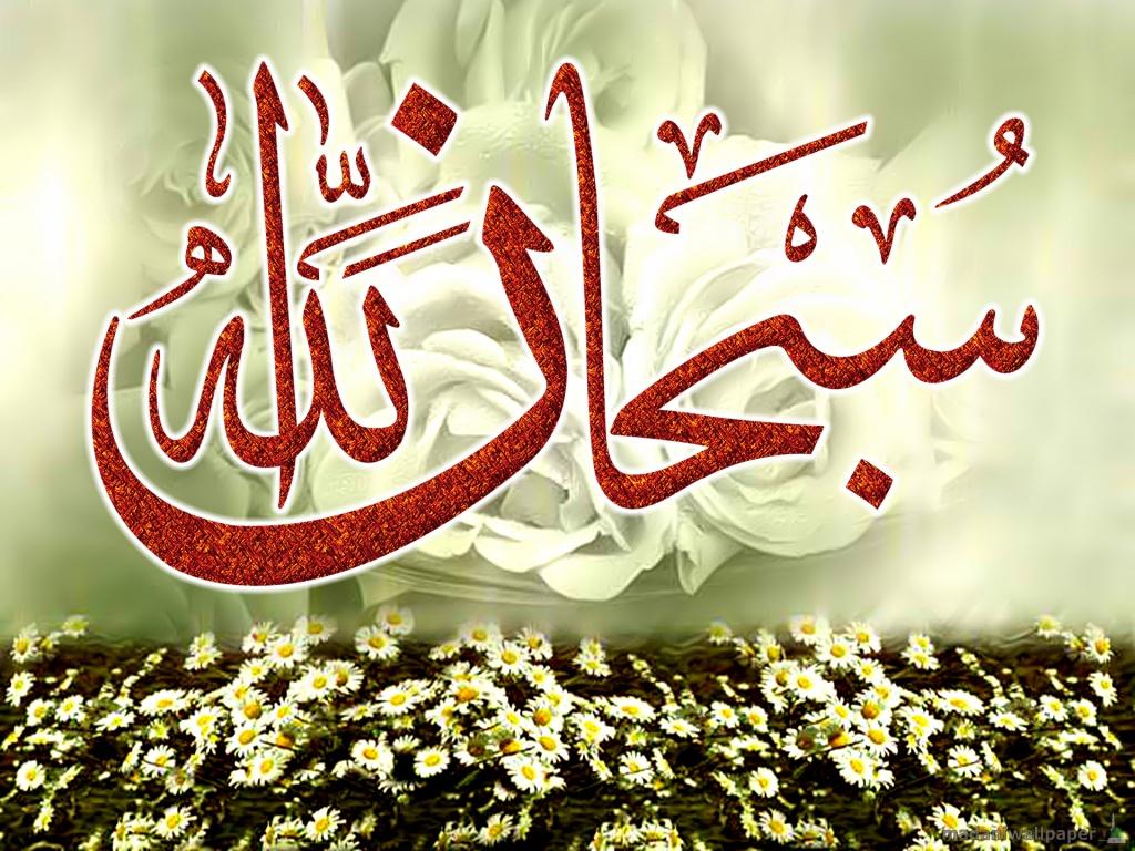 صورة بوستات اسلاميه مكتوبه , بوستات مكتوبه للدين الاسلامى