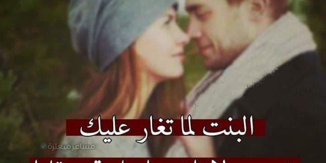 صورة اجمل صور حب , املأ قلبك حبا فلا يوجد شعورا أجمل منه