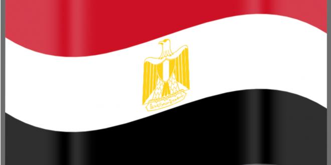 صورة صورة لعلم مصر , صورة تجمع ما بين الاحمر والابيض والاسود
