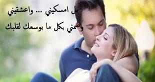 صورة صور جنون الحب , اتجنن فى الحب مش عيب