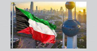 صورة صور اعلام الكويت , نظره عامه عن دولة الكويت