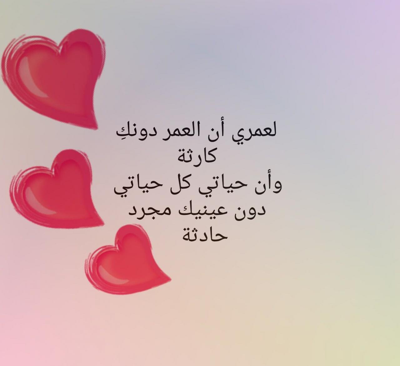 صورة كلمات معبرة عن الحب , كيف تعبر عن حبك بكلمات 89 6