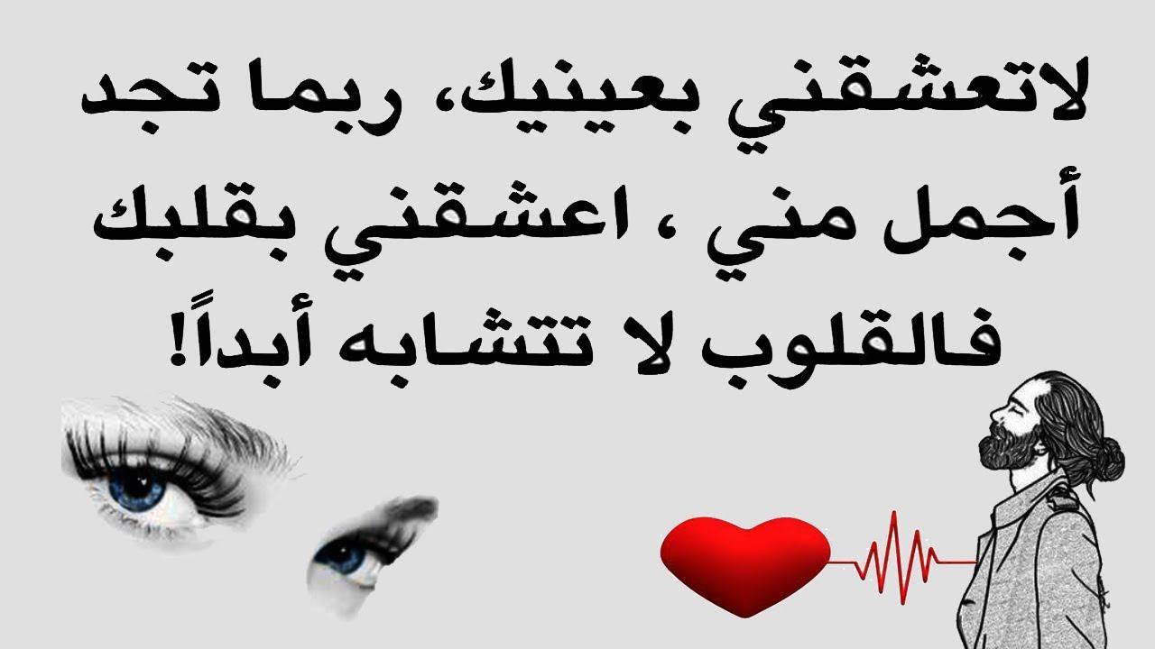 صورة مقولات في الحب , احلى ما قاله عن الحب