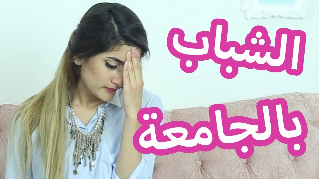 صورة احلى القصص مع احلى شباب ,قصص بنات مع شباب