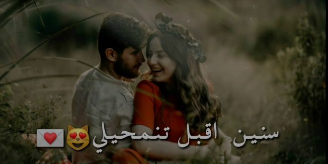 صورة اروع ما قال عن الحب ,شي عن الحب