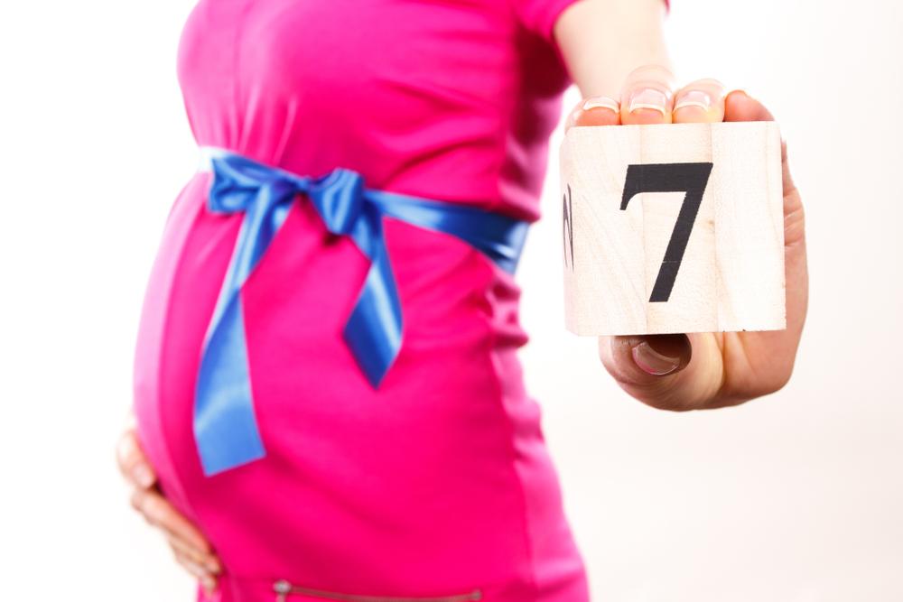 صورة بما تشعر الحامل في الشهر السابع ,حامل في الشهر السابع