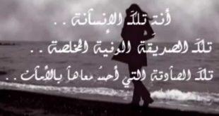 صورة الصداقه والجمال فى كلمات لصديقتى , كلمات جميلة لصديقتي